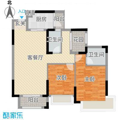 鸿安御花园90.00㎡5座04单元户型3室3厅2卫1厨