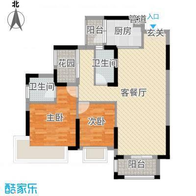 鸿安御花园90.00㎡5座03单元户型3室3厅2卫1厨