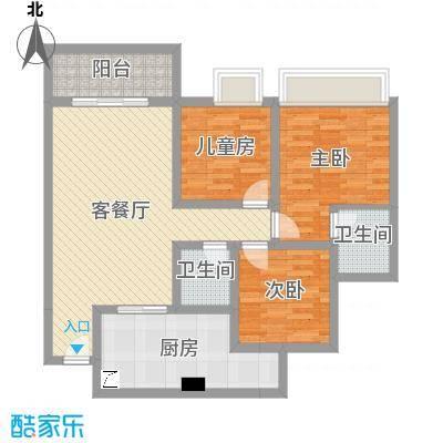 和坤和家园59.37㎡二居室面积5937m户型-副本