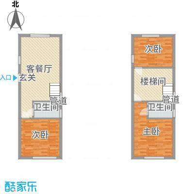 熙晨・空港国际62.40㎡A户型3室3厅2卫1厨