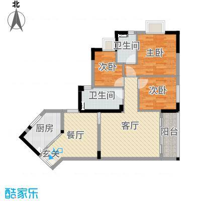 恒洲小苑93.35㎡07单位户型3室3厅2卫1厨