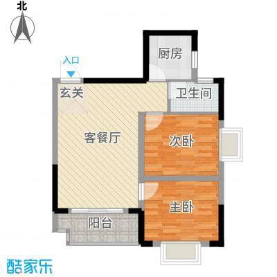 枫树园二期74.03㎡二期9栋21层9-05户型2室2厅1卫1厨
