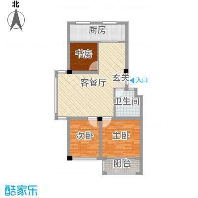 海阳海天景苑93.00㎡A户型3室3厅1卫1厨