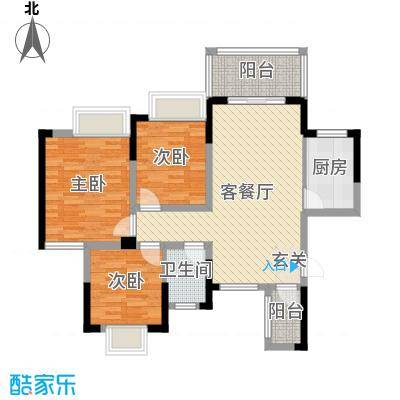 中鼎江岸花城93.74㎡A户型3室3厅1卫1厨