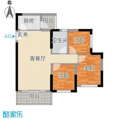映翠豪庭84.37㎡7栋4座01户型3室3厅1卫1厨