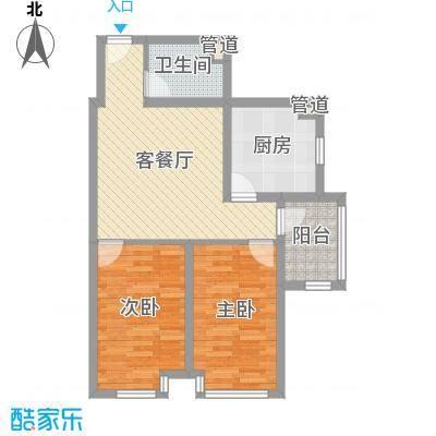 双威理想城57.95㎡双威理想城户型图户型A-92室1厅1卫1厨户型2室1厅1卫1厨-副本