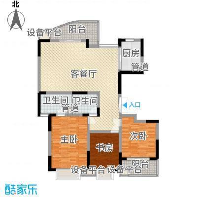 江海皇都137.50㎡f2户型-副本