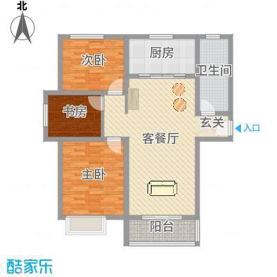 大顺花园C户型3室2厅1卫-副本