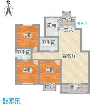 上海公馆128.00㎡户型3室3厅2卫1厨