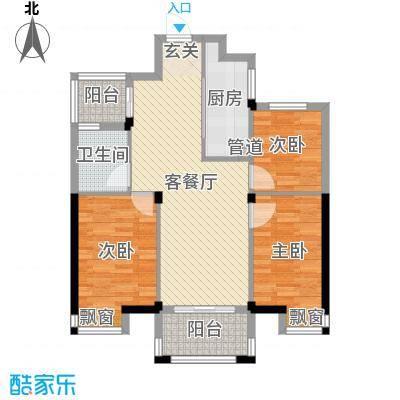 祥盛明湖湾88.00㎡D2户型3室3厅1卫1厨