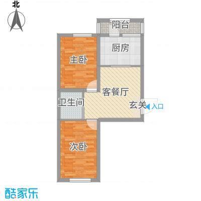 卓扬中华城77.31㎡7#、8#、11#中间户型2室2厅1卫1厨