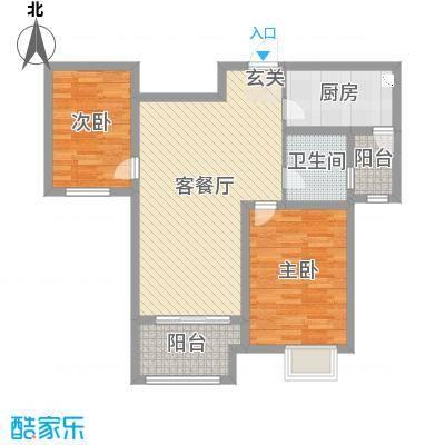 郑西鑫苑名家83.92㎡3号楼C1-2户型2室2厅1卫1厨