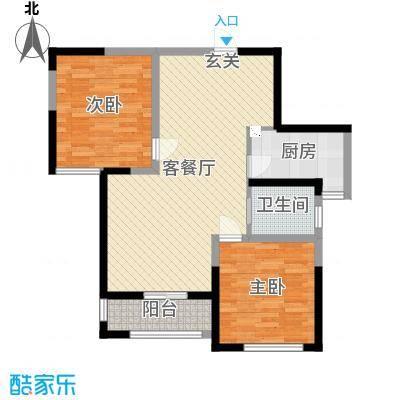 宝信润山御林92.00㎡B6#楼C2户型2室2厅1卫1厨
