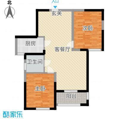 宝信润山御林90.00㎡B6#楼C2户型2室2厅1卫1厨