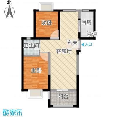 上海裕花园94.00㎡户型2室1厅1卫1厨-副本