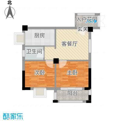 腾龙・钻石广场63.87㎡15号楼E1户型2室2厅1卫1厨