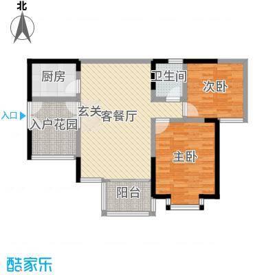凯信水韵滨江二期公园大帝84.50㎡C户型2室2厅1卫1厨