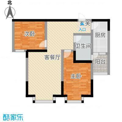 凯信水韵滨江二期公园大帝85.50㎡R户型2室2厅1卫1厨
