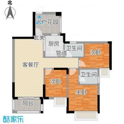 南峰华桂园98.00㎡A2户型3室3厅2卫1厨