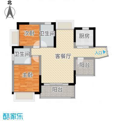 天健阳光花园86.12㎡2栋033栋04户型2室2厅2卫1厨