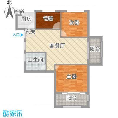 梧桐公馆94.90㎡M户型2室2厅1卫1厨