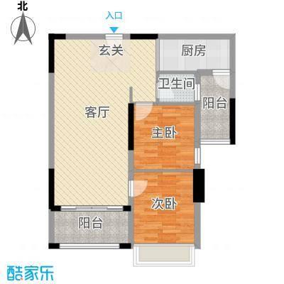 嘉豪园二期79.90㎡7/8幢04A房、05A房户型2室2厅1卫1厨