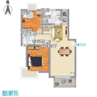 岭南翠庭94.28㎡上海户型2室2厅1卫-副本