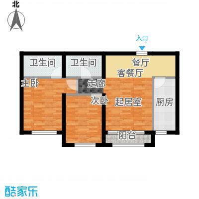 京西・金泰丽湾93.00㎡2A户型2室2厅2卫-副本
