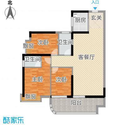 嘉和名苑116.00㎡8座03户型3室3厅2卫1厨