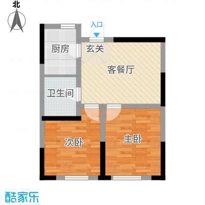 大禹南湖首府70.00㎡二期户型2室2厅1卫1厨