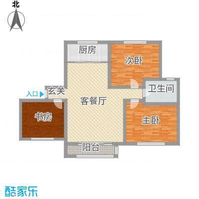达信国际116.84㎡X3户型3室3厅1卫