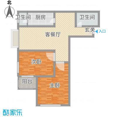 新星花园106.72㎡F户型2室2厅1卫1厨