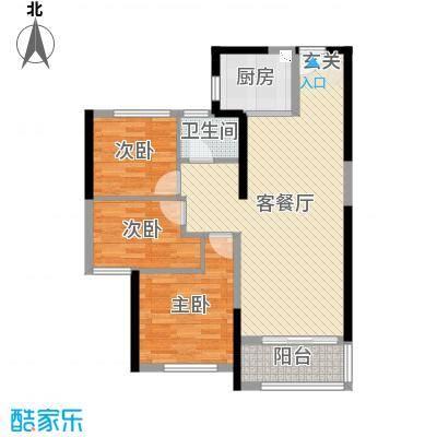卓越浅水湾94.00㎡3#户型3室3厅1卫1厨