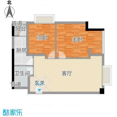 枫丹国际公寓91.00㎡2号楼公寓户型2室2厅1卫1厨