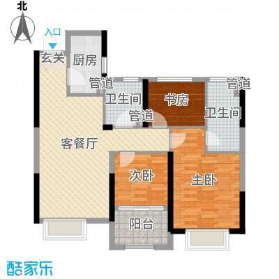 阳光城上府89.00㎡高层B2户型3室3厅2卫1厨