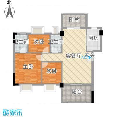日华坊二期113.00㎡1幢01户型3室3厅2卫1厨