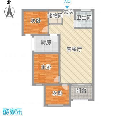 中鹤国际89.94㎡温馨空间E户型3室3厅1卫1厨