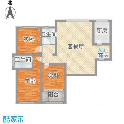 中鹤国际112.54㎡和谐华宅F户型3室3厅2卫1厨