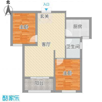 凤凰城81.57㎡B23#户型2室2厅2卫1厨