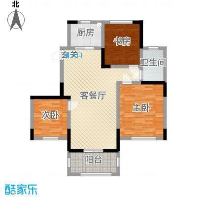 德惠尚书房98.42㎡A2户型3室3厅1卫1厨