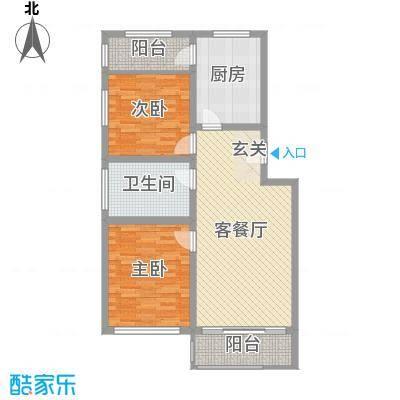 广厦・凤凰城93.00㎡E户型2室2厅1卫1厨