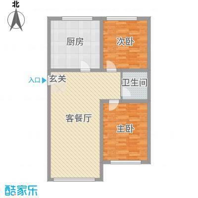 广厦・凤凰城95.00㎡B户型2室2厅1卫1厨