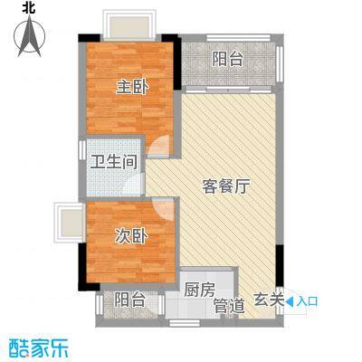 金龙居70.85㎡1栋2-7标准层04户型2室2厅1卫1厨