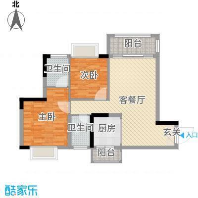 金龙居80.90㎡2栋2-8标准层04户型2室2厅2卫1厨