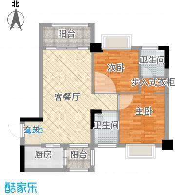 金龙居82.76㎡1栋2-7标准层01户型2室2厅2卫1厨