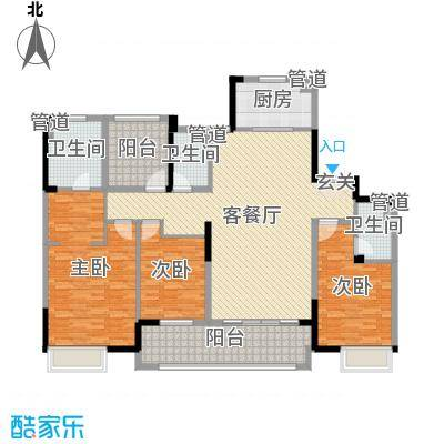 中海��城公馆172.00㎡二期15#标准层C6户型4室4厅3卫1厨