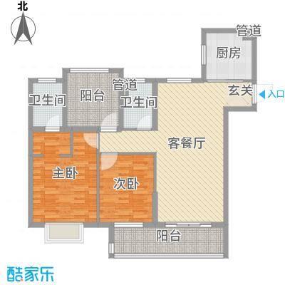 中海��城公馆112.00㎡一期1#、2#标准层C3户型3室3厅2卫1厨