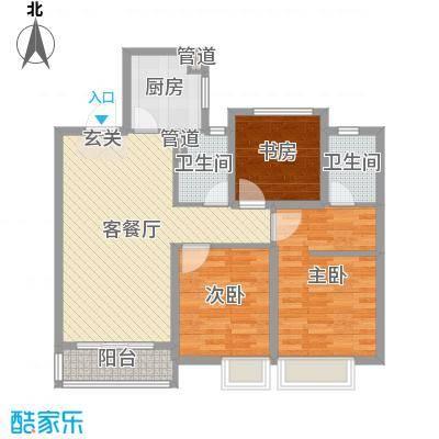 中海��城公馆96.00㎡一期3-5#三期8-11#楼标准层C2户型3室3厅2卫1厨