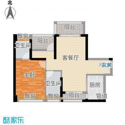华侨城四海锦园88.00㎡03户型3室3厅2卫1厨