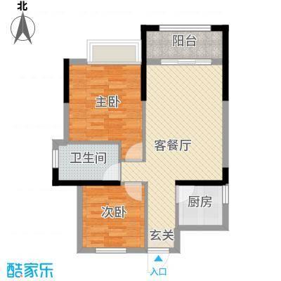 锦绣・东城75.43㎡D46-7栋户型2室2厅1卫1厨